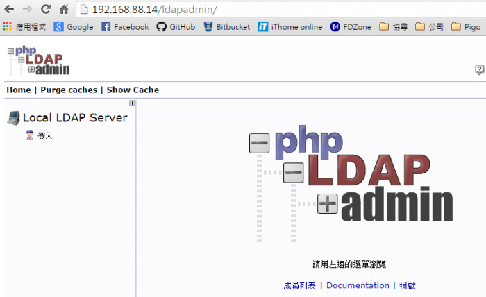 LDAP Admin , ldapadmin