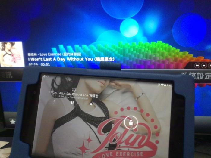 rpbmc-music1