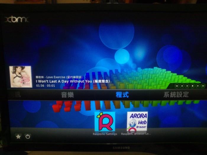 rpbmc-music2