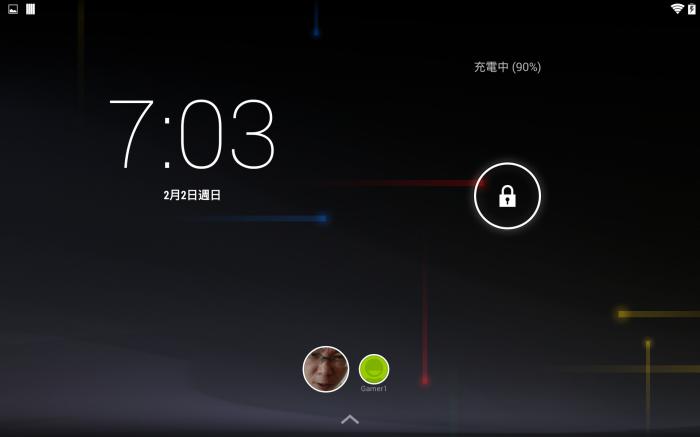 device-2014-02-02-190327