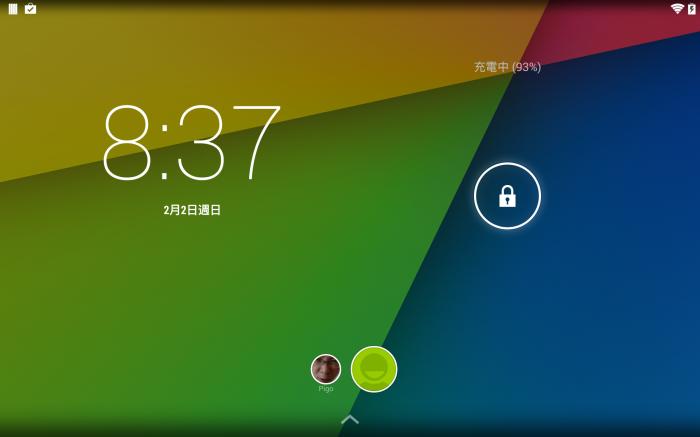 device-2014-02-02-203709